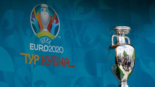 Кубок Европы по футболу в Москве