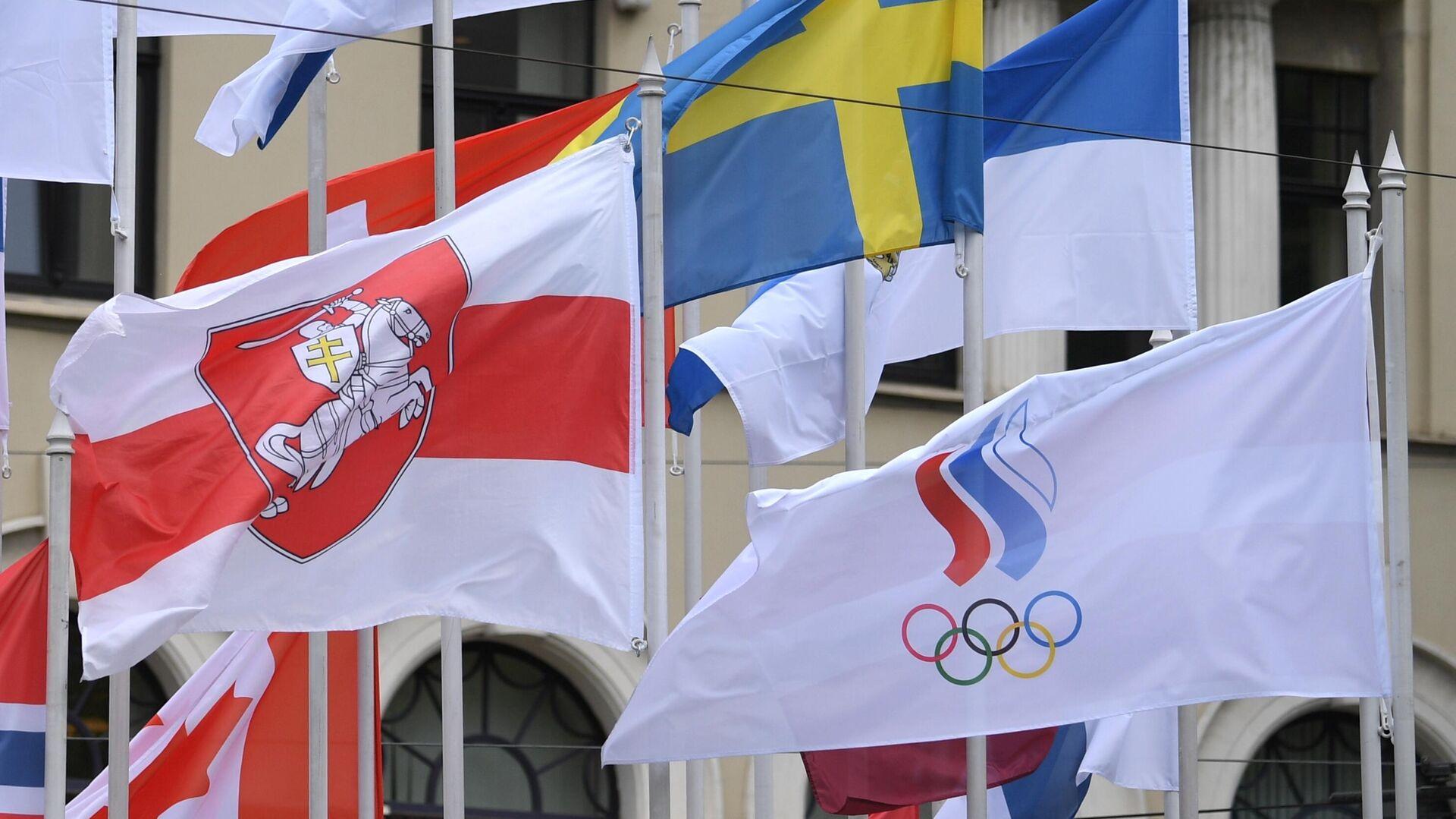 Флаги стран-участниц Чемпионата мира по хоккею 2021 в Риге - РИА Новости, 1920, 25.05.2021