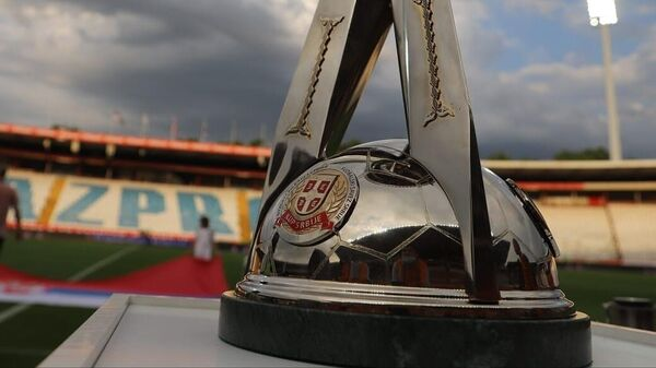 Кубок Сербии по футболу