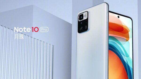 Xiaomi выпустила для Китая более мощный смартфон Redmi Note 10 Pro