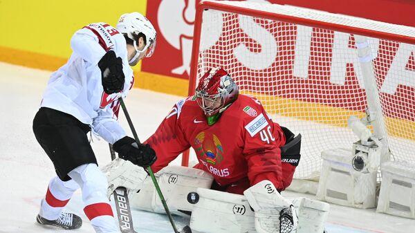 Хоккей. Чемпионат мира. Матч Белоруссия - Швейцария