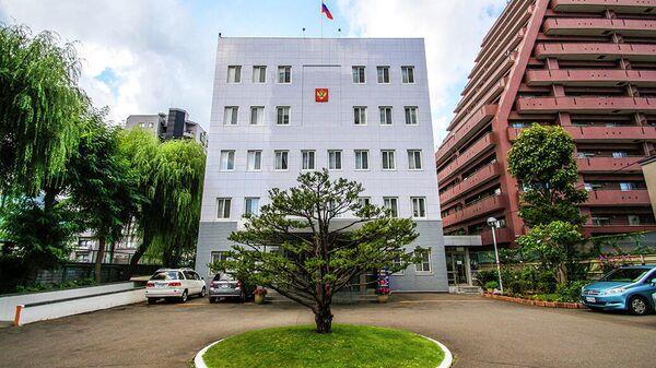 Здание генерального консульства России в Саппоро, Япония