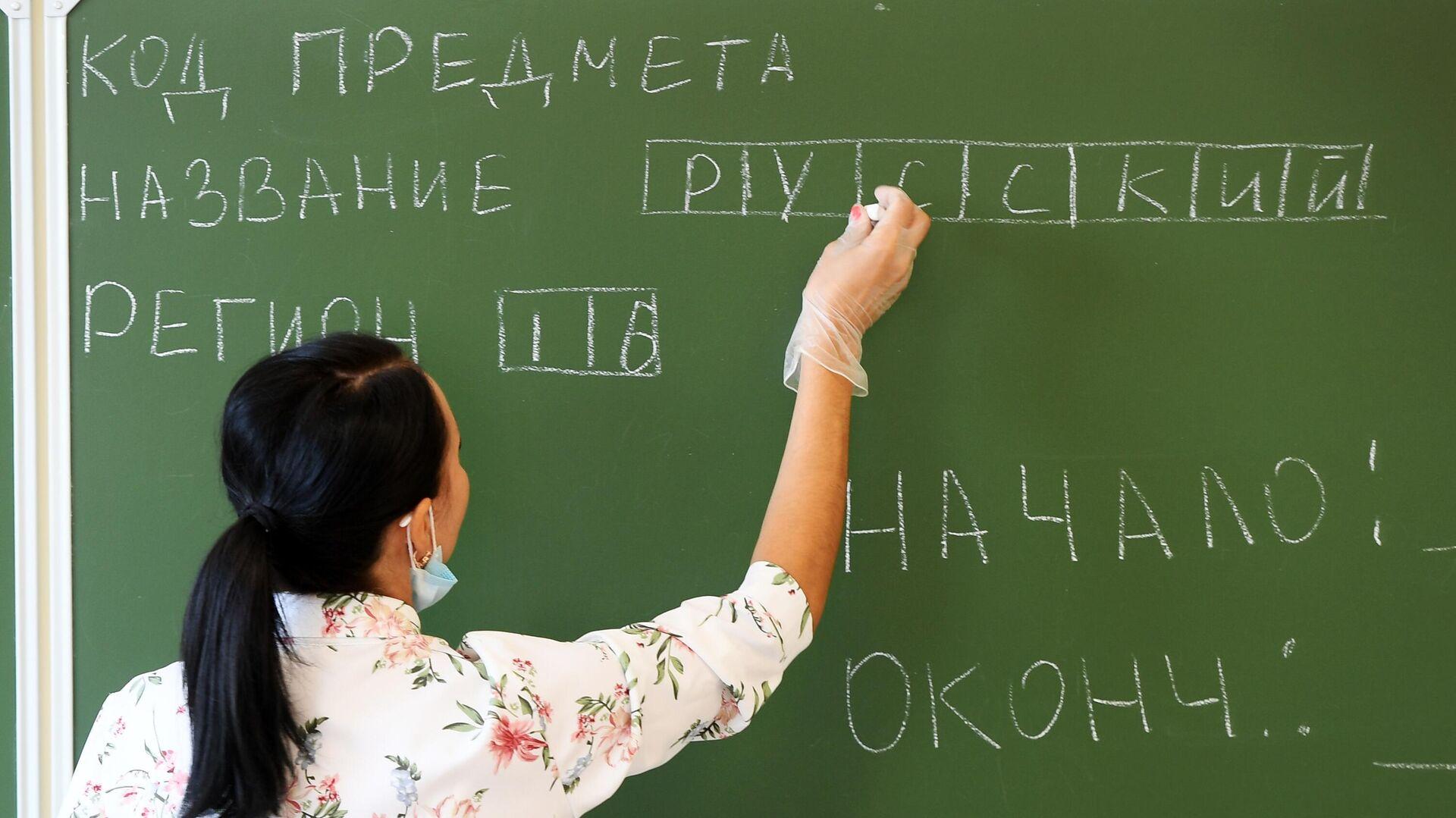 Учительница проводит инструктаж перед началом единого государственного экзамена по русскому языку - РИА Новости, 1920, 05.06.2021