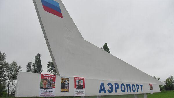 Объявления в луганском аэропорту о розыске Протасевича
