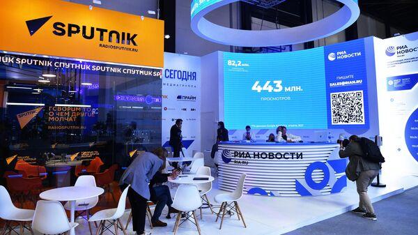 Стенд МИА Россия сегодня и студия радио Sputnik на Петербургском международном экономическом форуме - 2021