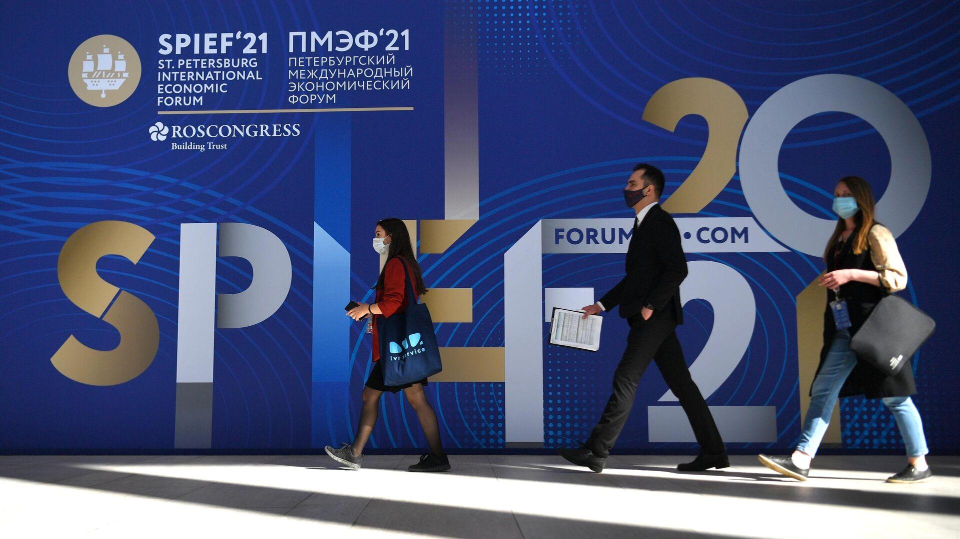 На ПМЭФ заключили более 800 соглашений на 3,860 триллиона рублей
