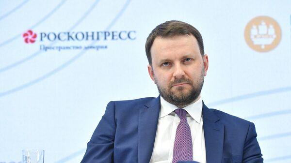Помощник президента РФ, заместитель председателя наблюдательного совета Российского общества Знание Максим Орешкин