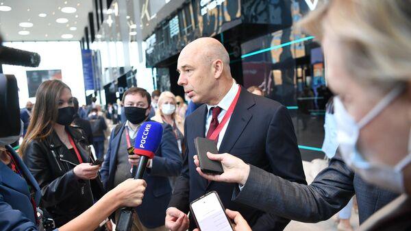 Министр финансов РФ Антон Силуанов на Петербургском международном экономическом форуме - 2021