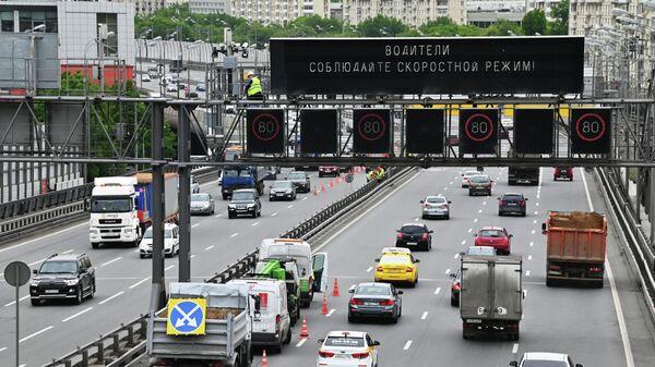 Предупреждение о соблюдении скоростного режима над дорогой в Москве