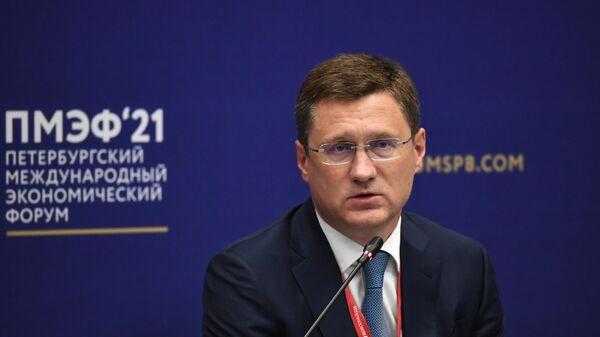 Заместитель председателя правительства РФ Александр Новак на Петербургском международном экономическом форуме - 2021