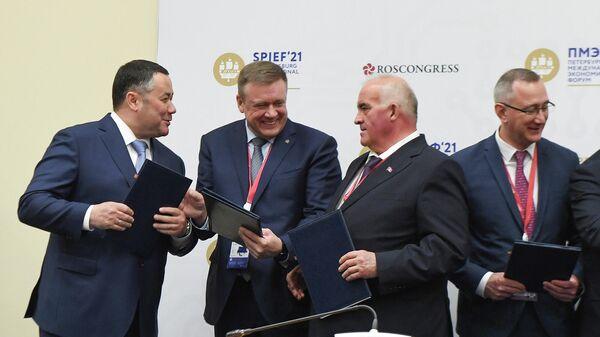Подписание соглашения о сотрудничестве по развитию межрегионального проекта  Большое Золотое кольцо