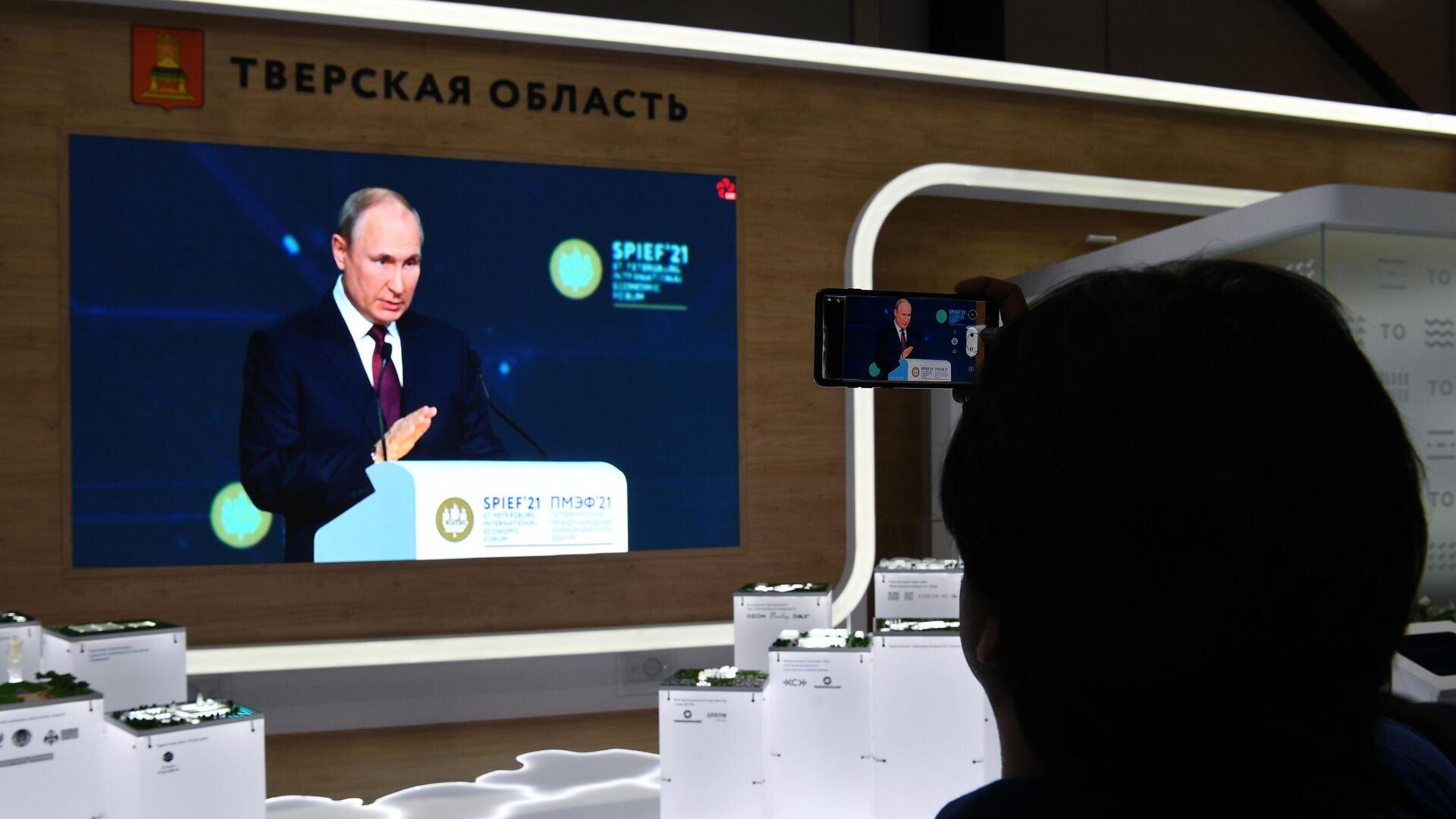 Путин предложил нагод продлить льготную ипотеку, подняв  ставку до7%