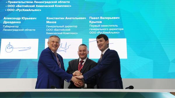 На ПМЭФ-2021 подписано соглашение о строительстве газохимического комплекса в составе Комплекса по переработке этансодержащего газа