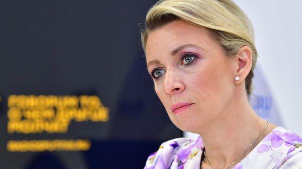 Официальный представитель Министерства иностранных дел России Мария Захаров