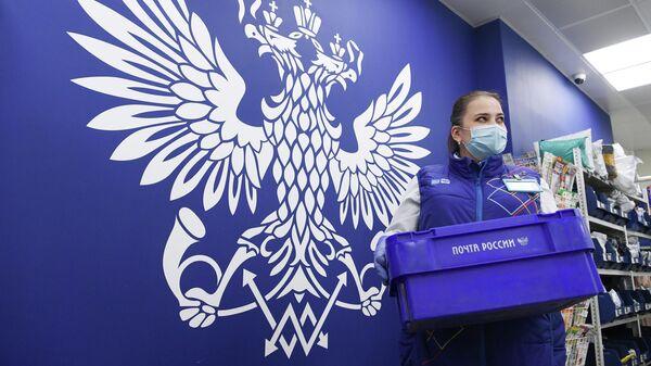 Сотрудница отделения Почты России