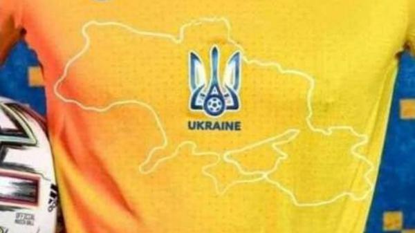 Концепт формы сборной Украины с российскими регионами