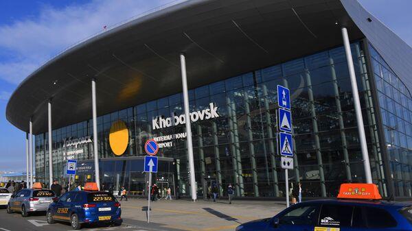 Новый международный аэропорт Хабаровск имени Г. И. Невельского