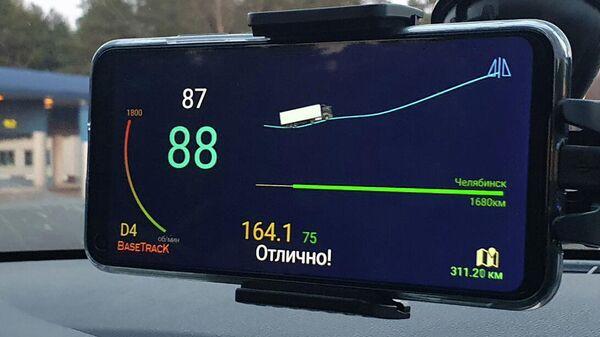 Виртуальные рельсы от BaseTracK позволят сэкономить до 20% топлива