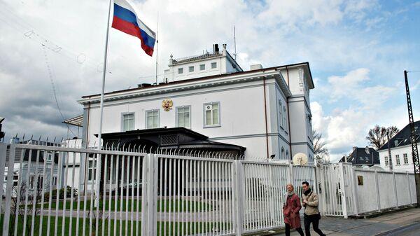 Посольство Российской Федерации в Копенгагене, Дания