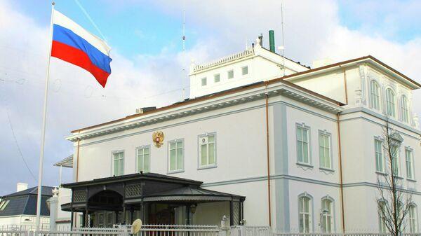 Посольство России в Дании