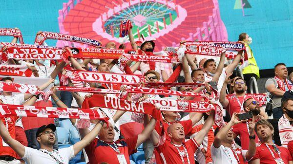 Болельщики сборной Польши по футболу