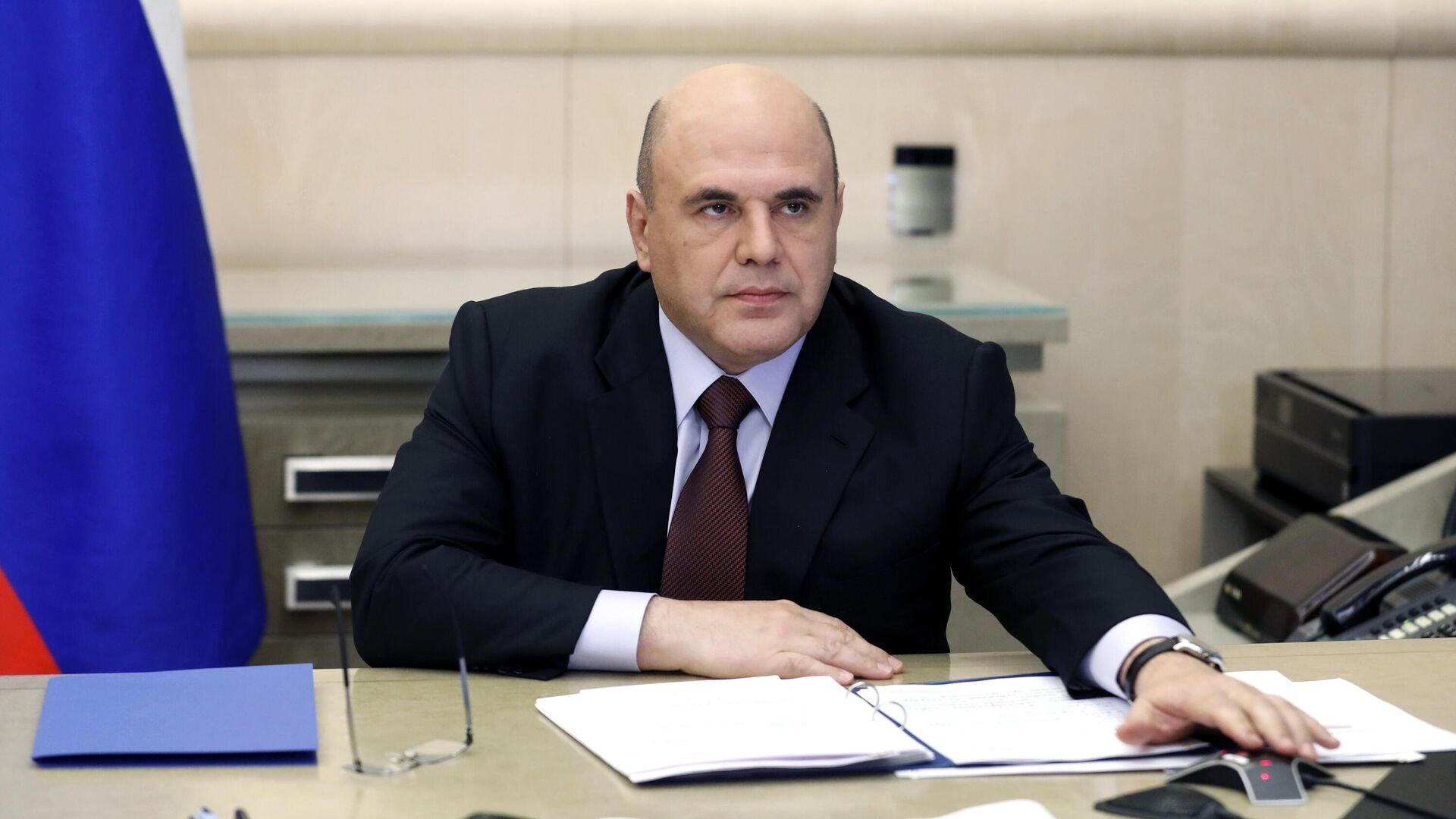 Председатель правительства РФ Михаил Мишустин - РИА Новости, 1920, 09.07.2021