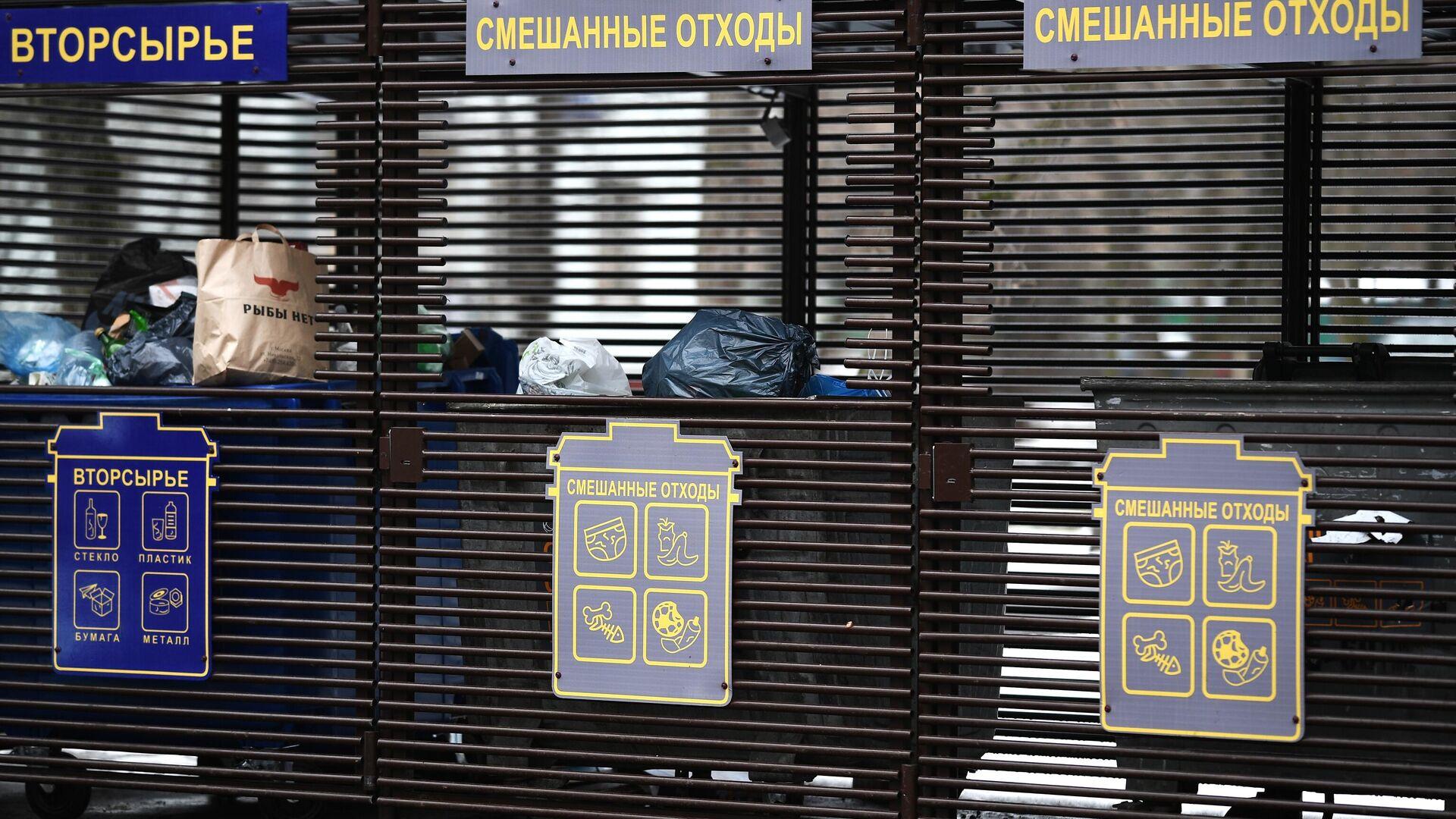 Контейнеры для сбора отходов в одном из дворов в Москве - РИА Новости, 1920, 18.06.2021