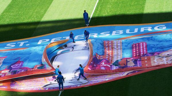 ЕВРО-2020 в Санкт-Петербурге