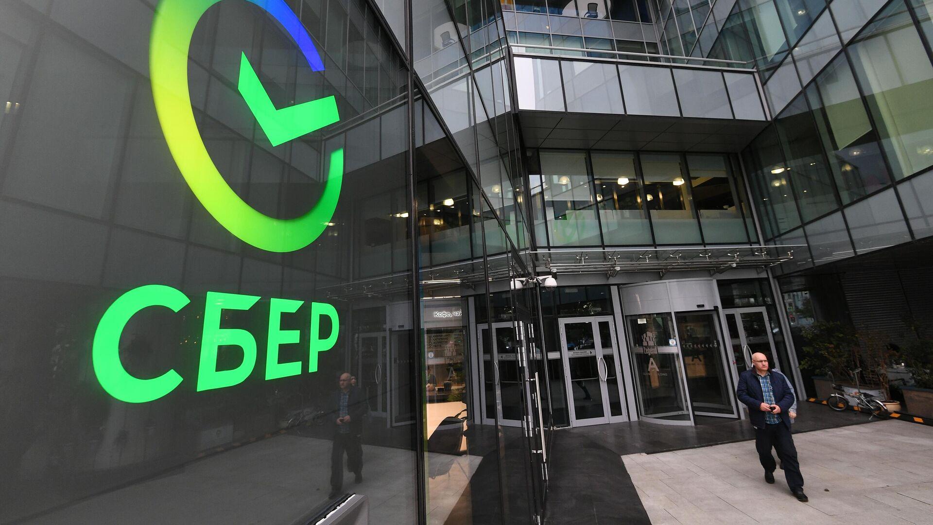 Сбербанк открыл первый офис в новом формате - РИА Новости, 1920, 05.07.2021
