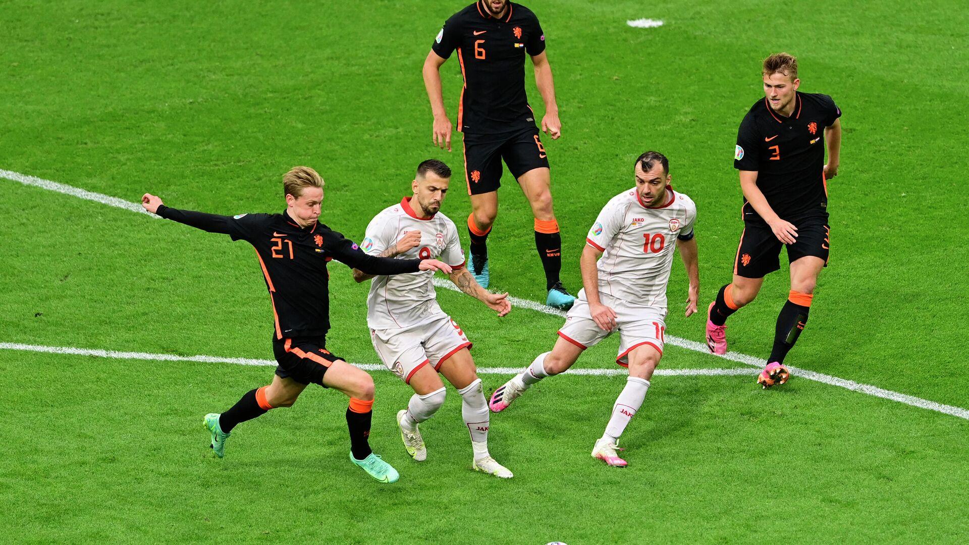 Игровой момент матча Северная Македония - Нидерланды - РИА Новости, 1920, 23.06.2021