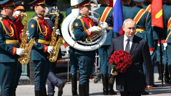 Президент РФ Владимир Путин на церемонии возложения цветов к Могиле Неизвестного Солдата в Александровском саду в День памяти и скорби