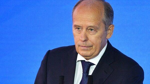 Директор ФСБ Александр Бортников выступает на IX Московской конференции по международной безопасности в Москве