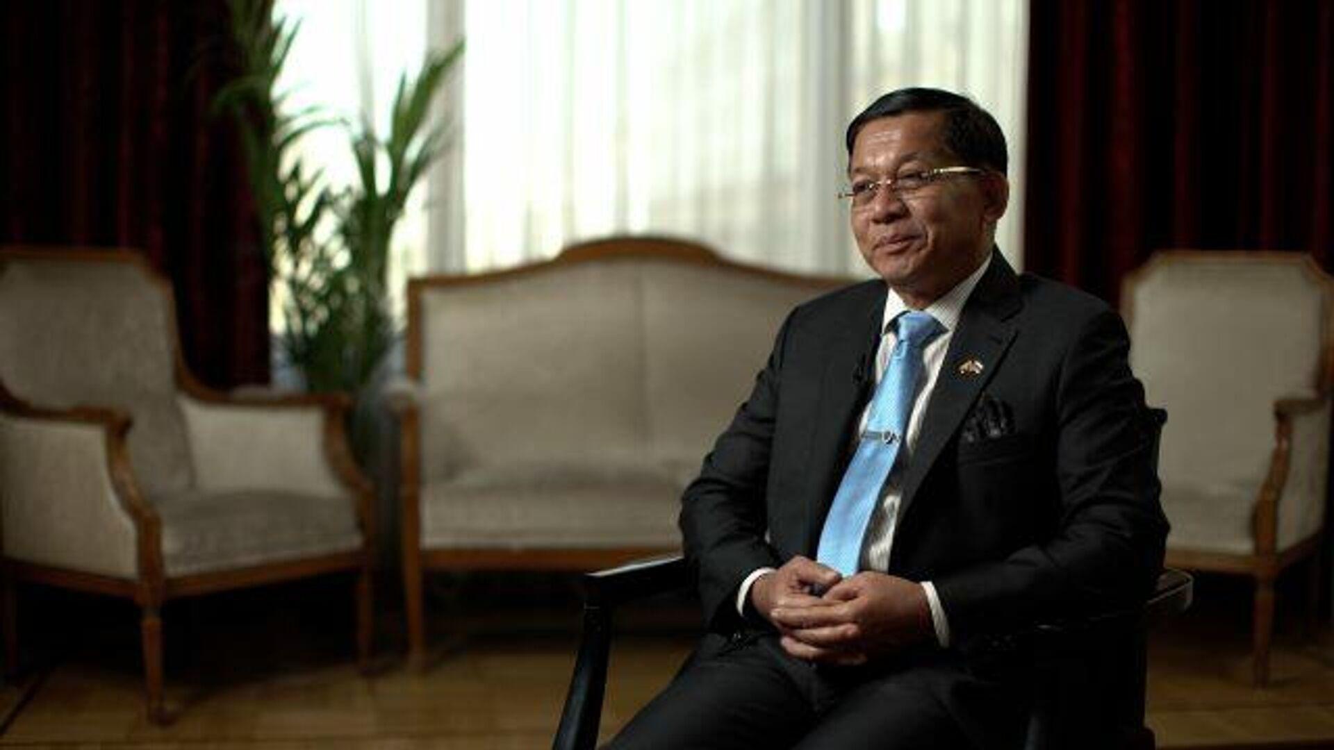 Интервью военного лидера Мьянмы Мин Аун Хлайна - РИА Новости, 1920, 28.06.2021