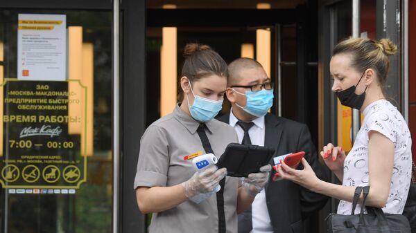 Песков прокомментировал ограничения по коронавирусу