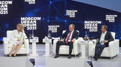 Moscow Urban Forum 2021