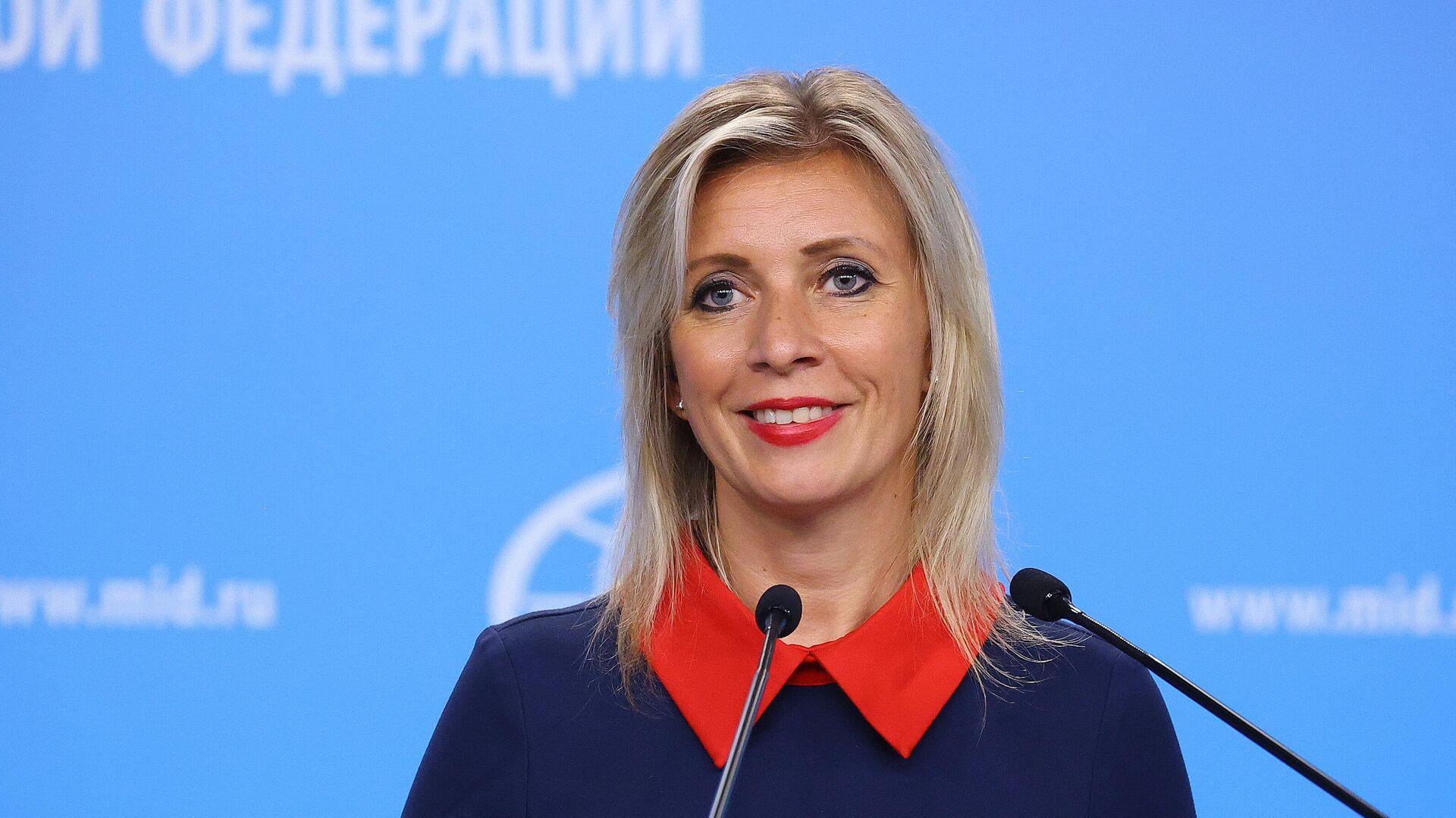 Захарова назвала отношение украинских властей к