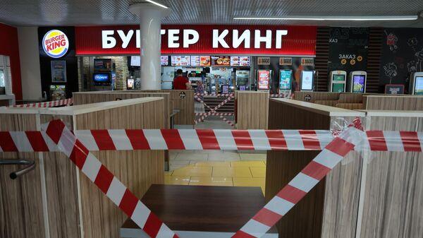 Закрытый фудкорт на территории торгово-развлекательного центра Макси в Туле