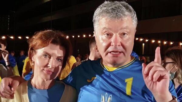 Петр Порошенко и его супруга Марина Порошенко