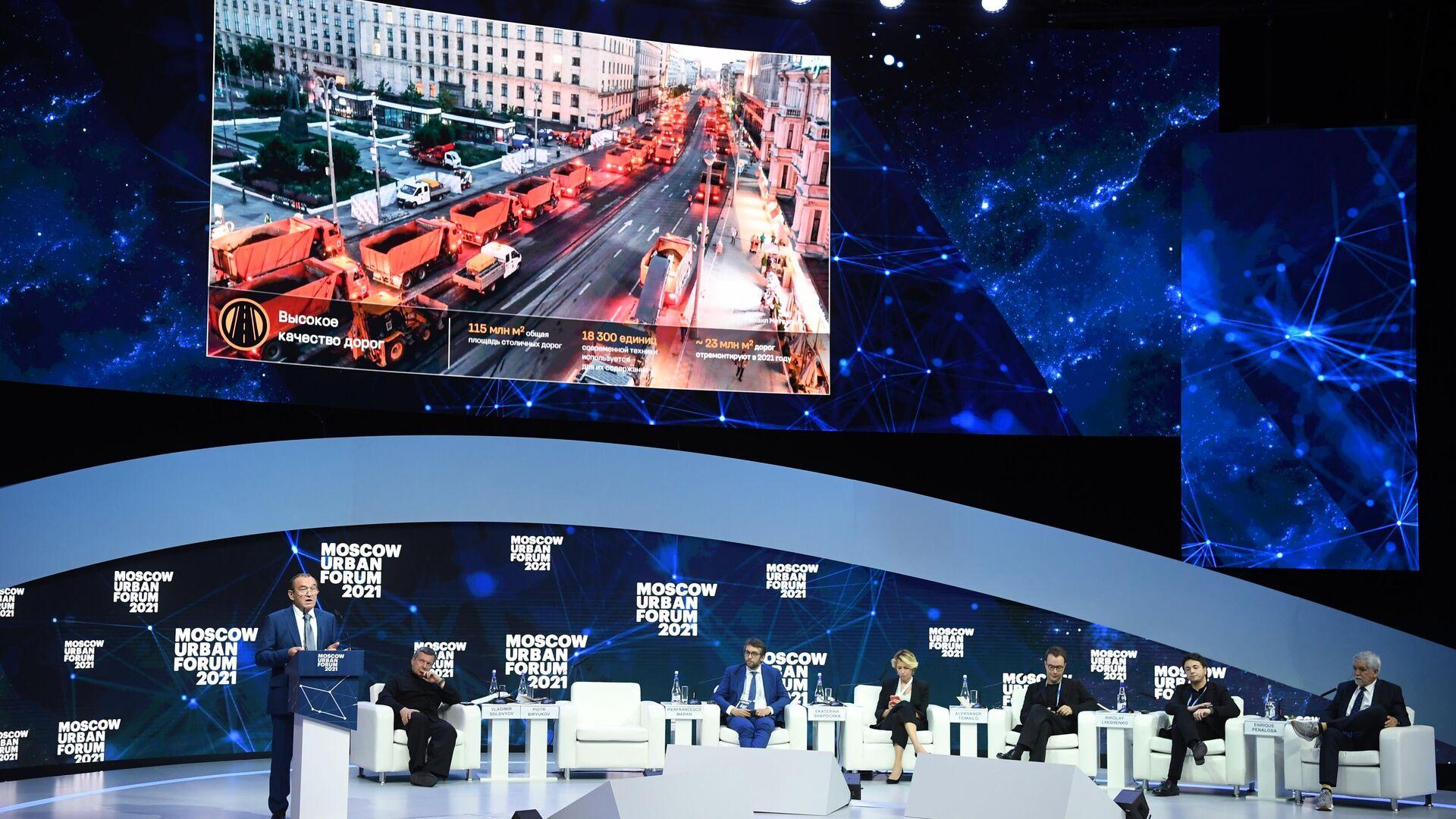 Moscow Urban Forum 2021 - РИА Новости, 1920, 07.07.2021