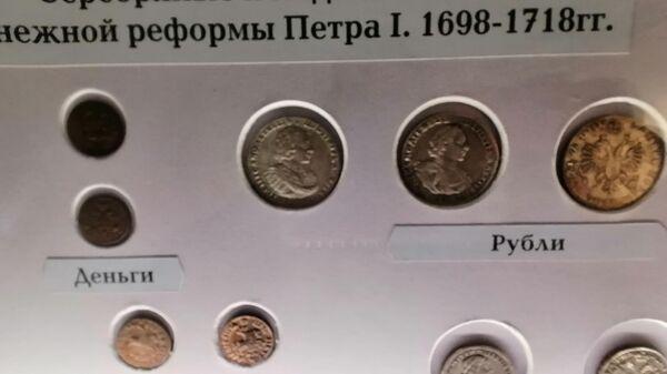 Монеты в Архиерейских палатах в Суздальском кремле