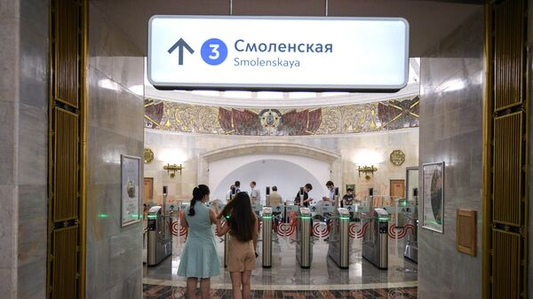 Пассажиры в вестибюле станции московского метрополитена Смоленская Арбатско-Покровской линии