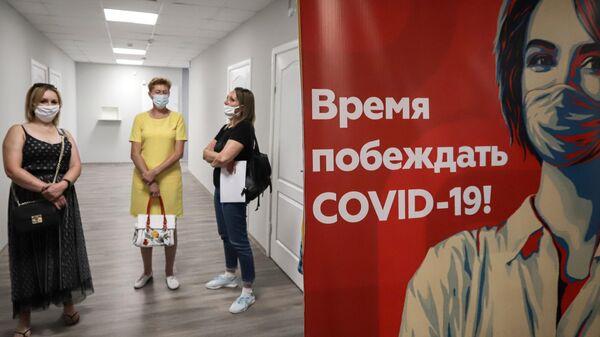Реабилитация перенесших Covid-19 в Пятигорске