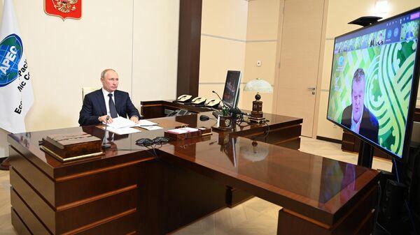 Путин пригласил страны АТЭС на Восточный экономический форум