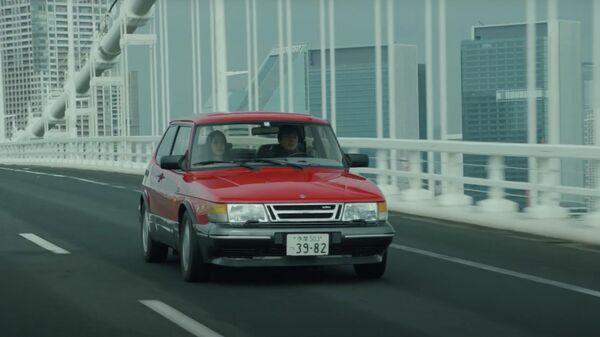 Кадр из фильма Сядь за руль моей машины