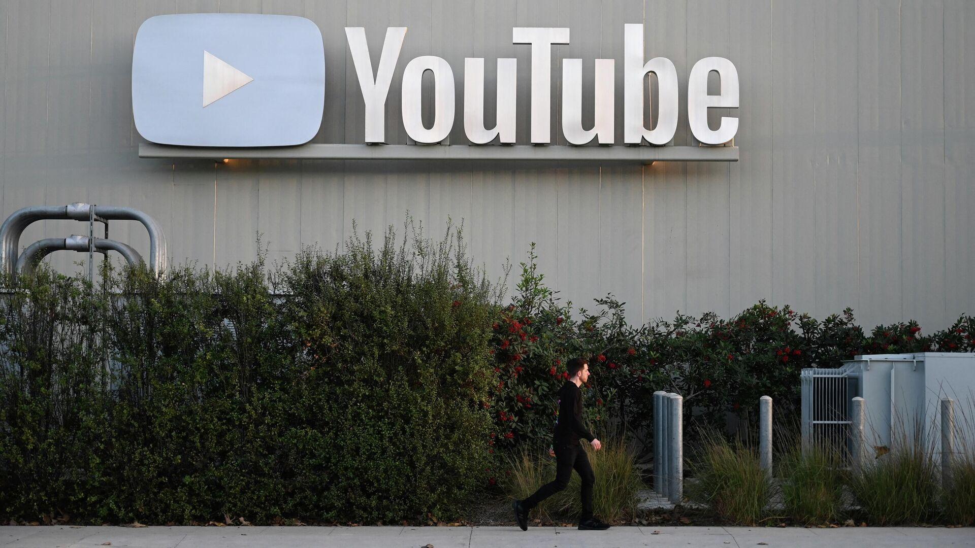 YouTube упростит отключение рекламы