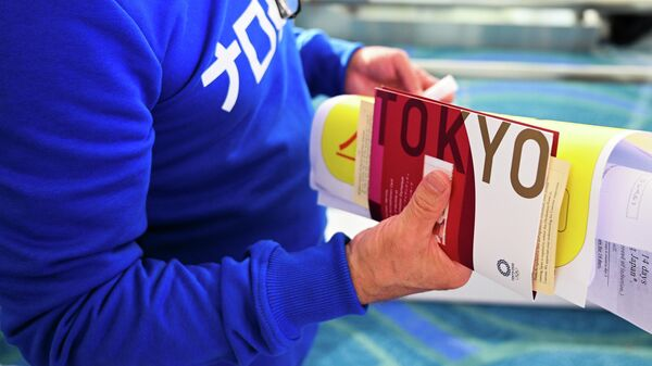 Прибытие спортсменов сборной России на Олимпиаду в Токио