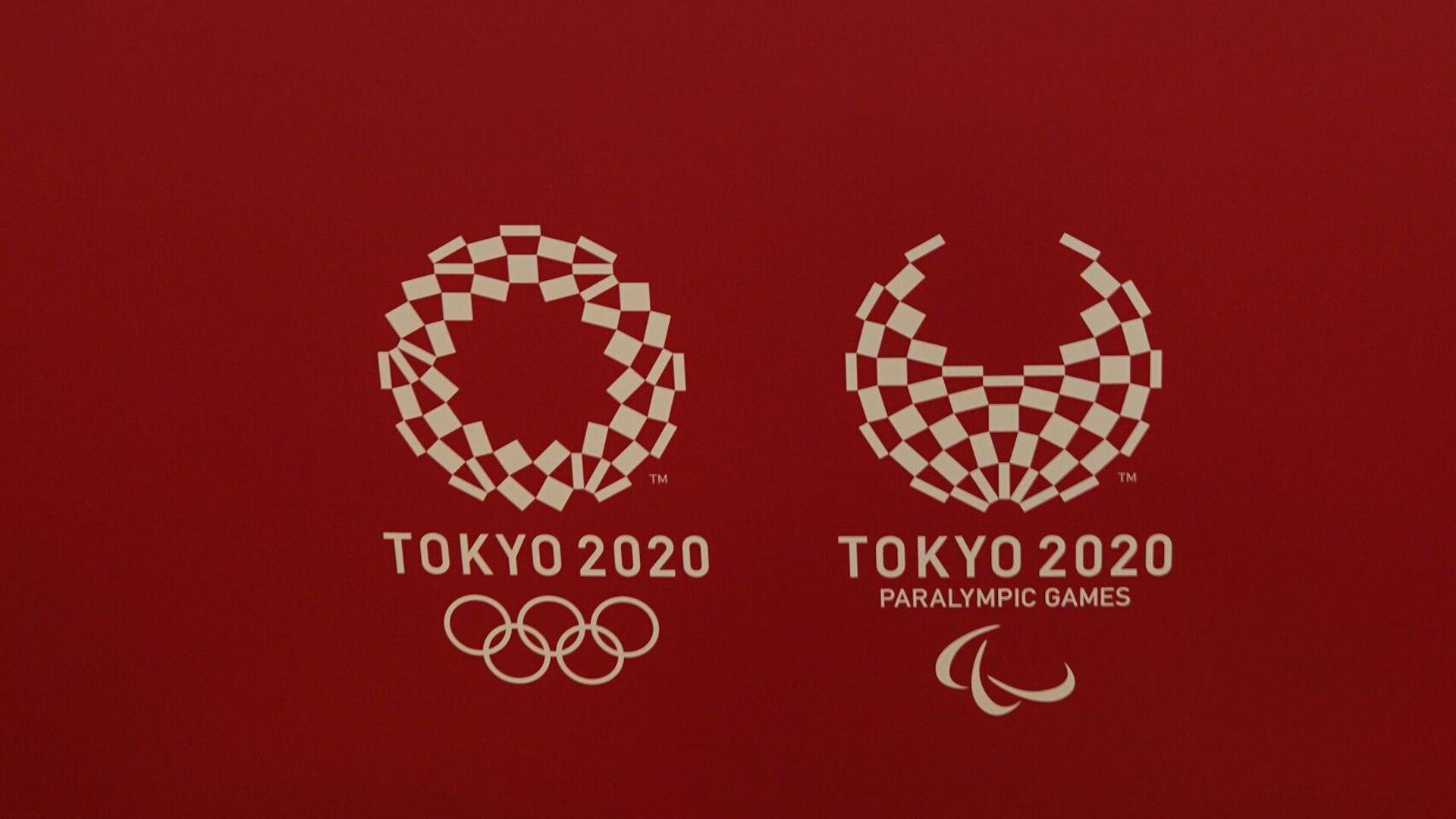 Логотипы Олимпиады и Паралимпиады в Токио - РИА Новости, 1920, 21.07.2021