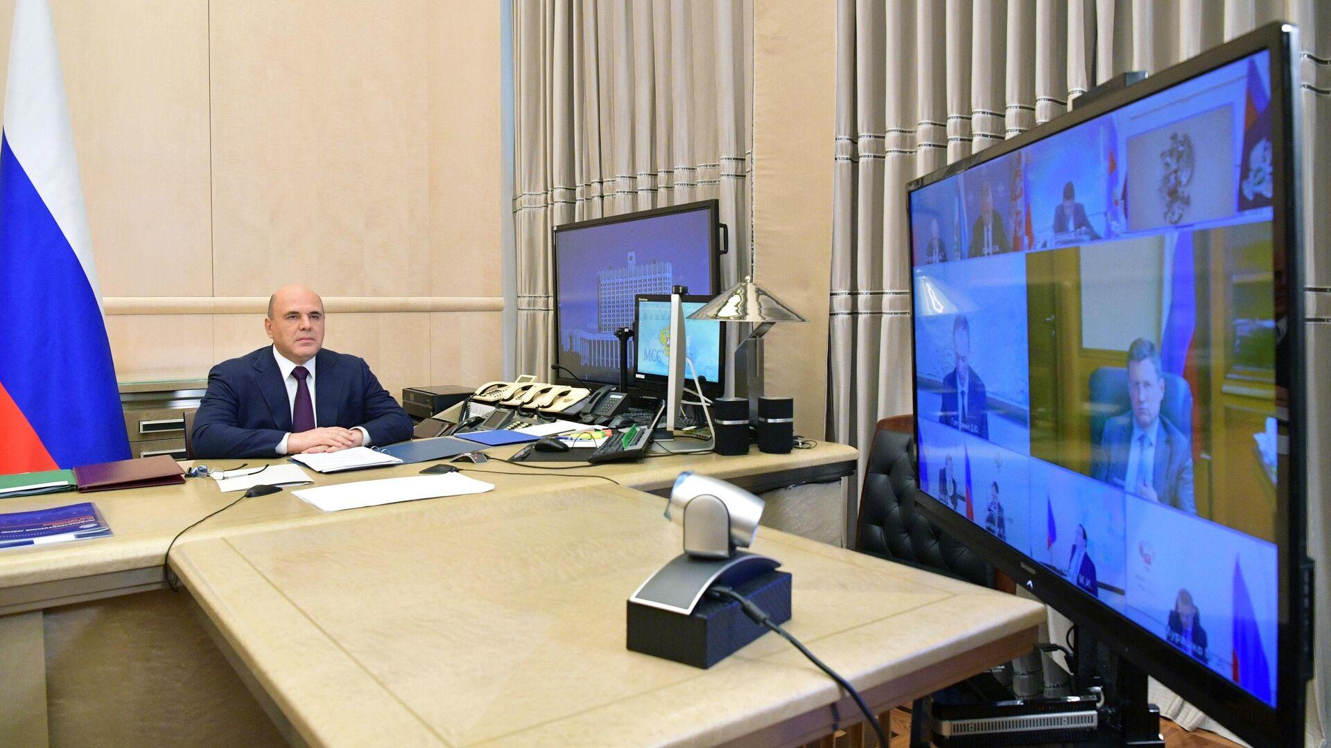 Председатель правительства РФ Михаил Мишустин проводит совещание с членами кабинета министров РФ - РИА Новости, 1920, 24.07.2021