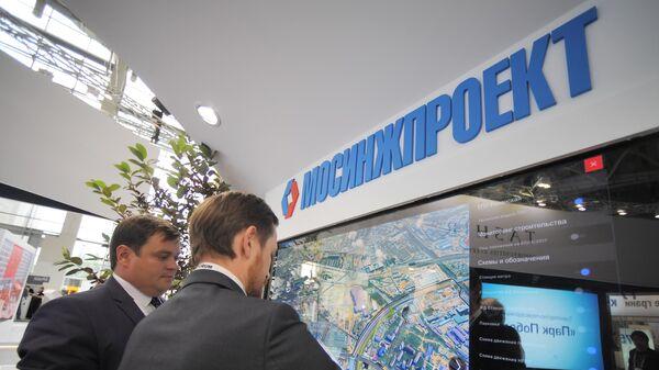 Стенд АО Мосинжпроект на Московском урбанистическом форуме