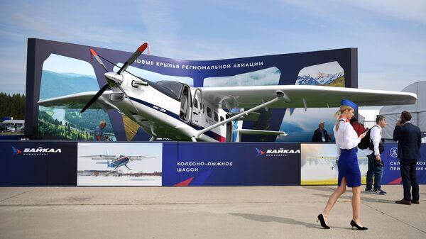 Многоцелевой самолёт ЛМС-901 Байкал, представленный МАКС-2021